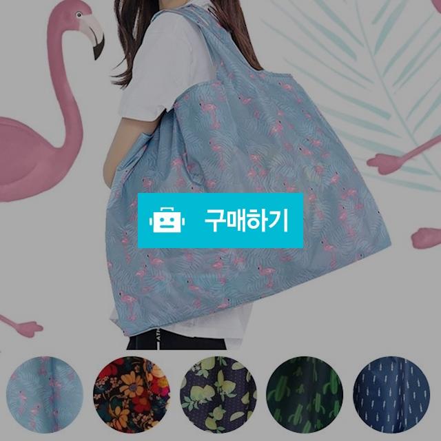 에코 직사각형 장바구니 / 데이유몰님의 스토어 / 디비디비 / 구매하기 / 특가할인