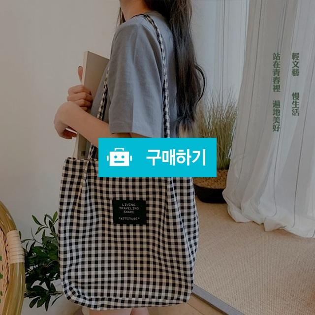 여자 캐주얼 깅엄 체크 토트 에코 숄더백 / 옷자락 / 디비디비 / 구매하기 / 특가할인