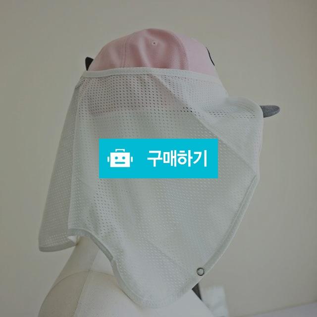 자외선차단 얼굴 햇빛가리개  / 예쁨마켓님의 스토어 / 디비디비 / 구매하기 / 특가할인