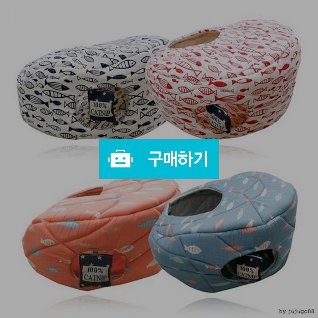고양이 캣잎 캣닙하우스 캣닙쿠션 안락한 동굴 고양이하우스 야옹이집 / 댕유마켓님의 스토어 / 디비디비 / 구매하기 / 특가할인