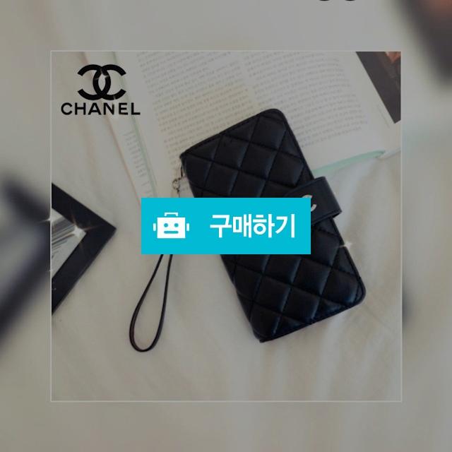 샤넬 클래식 엠보  심플 폰케이스  (78) / 스타일멀티샵 / 디비디비 / 구매하기 / 특가할인