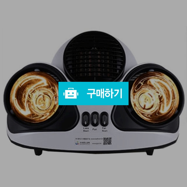 욕실난방기 적외선난방 바스룸마스터 HB5017A / 감탄스토어님의 스토어 / 디비디비 / 구매하기 / 특가할인