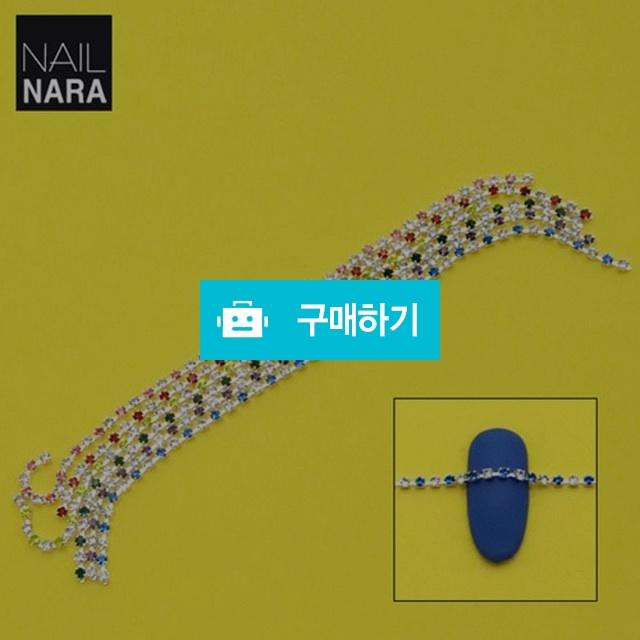 NAILNARA 줄란 콤비칼라 스톤체인 1.5 / 네일나라님의 스토어 / 디비디비 / 구매하기 / 특가할인