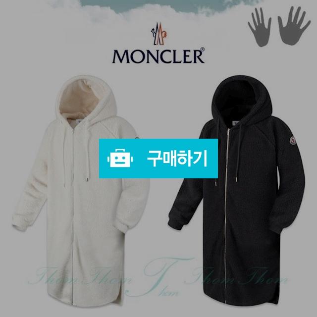 몽클레어 오버핏 양털 롱 후드자켓  / 럭소님의 스토어 / 디비디비 / 구매하기 / 특가할인