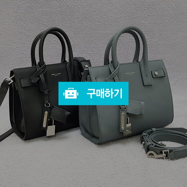 입생로랑 나노 서플 삭드쥬르 / 럭소님의 스토어 / 디비디비 / 구매하기 / 특가할인