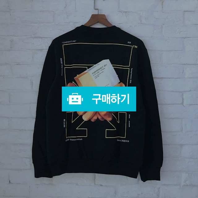 오프화이트 손 맨투맨  (57) / 스타일멀티샵 / 디비디비 / 구매하기 / 특가할인