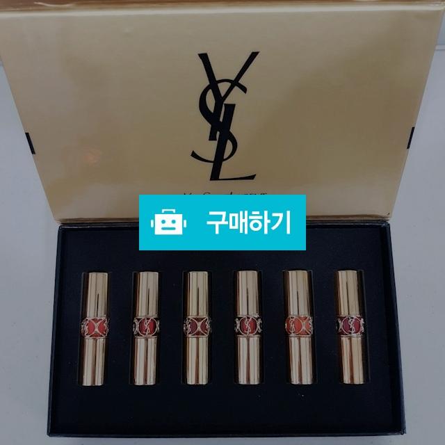 YSL 입생 6종 립스틱세트 ♡  / 럭소님의 스토어 / 디비디비 / 구매하기 / 특가할인