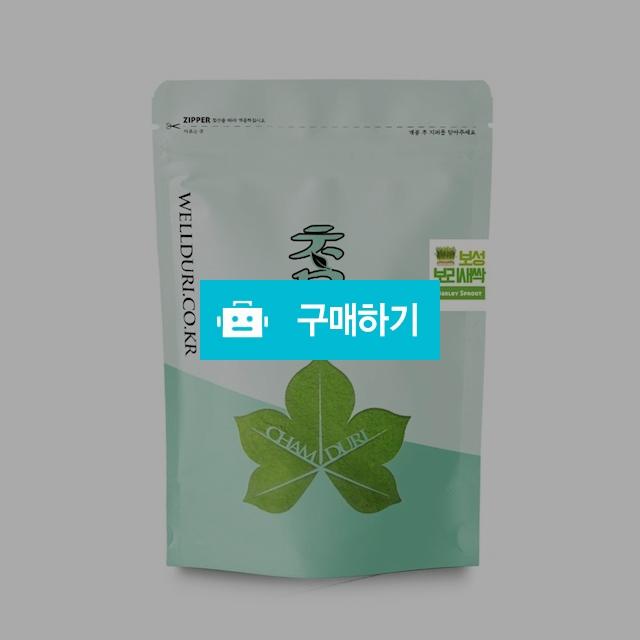 참두리 보리새싹 분말 가루 (전남 보성) 500g / 참두리 / 디비디비 / 구매하기 / 특가할인