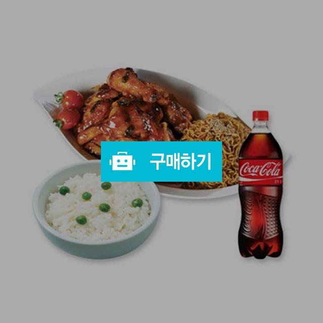 [즉시발송] 836숯불바베큐치킨 실속메뉴C (순한맛) + 공기밥 + 콜라1.25L 기프티콘 기프티쇼 / 올콘 / 디비디비 / 구매하기 / 특가할인