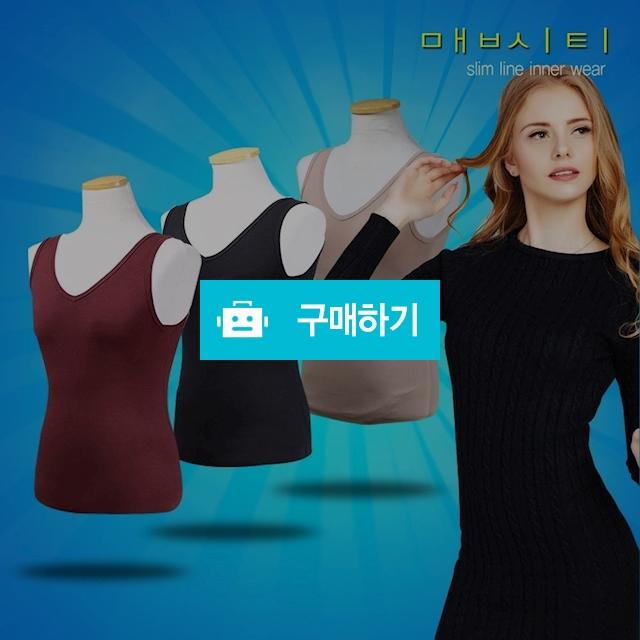 맵시티 보정속옷 3벌세트 보정웨어 똥배 여성 보정나시 / 나눔홈쇼핑님의 스토어 / 디비디비 / 구매하기 / 특가할인