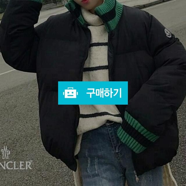 [MONCLER] 몽클레어 삼선패딩  / 럭소님의 스토어 / 디비디비 / 구매하기 / 특가할인