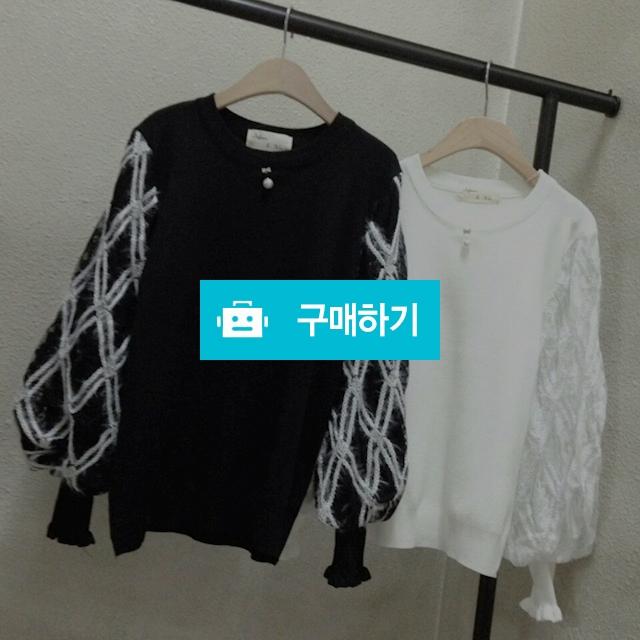 뜨개실 퍼프니트 / 간지샵(부산지점) / 디비디비 / 구매하기 / 특가할인