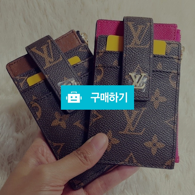 루이비통 카드지갑           / 럭소님의 스토어 / 디비디비 / 구매하기 / 특가할인