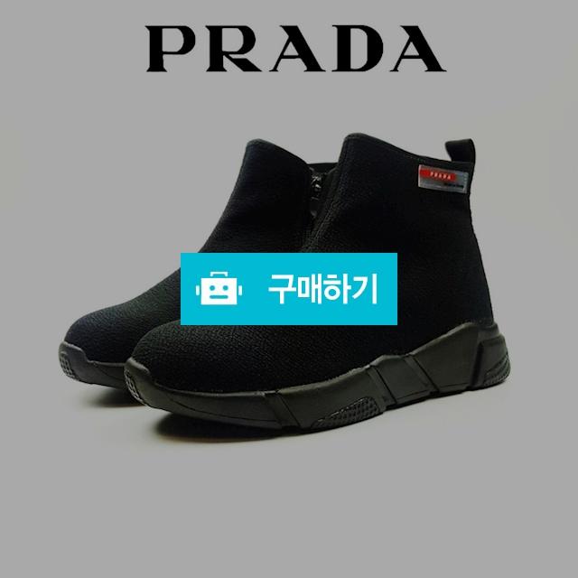 PRADA SNAEKERS 프라다 18FW 남성 스니커즈 / 럭소님의 스토어 / 디비디비 / 구매하기 / 특가할인