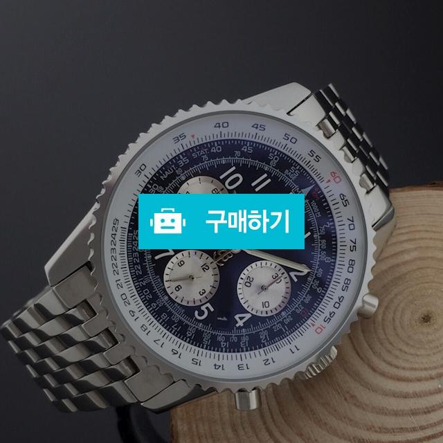 브라이틀링 네비타이머 숫자판 (송중기시계)  -B2 / 럭소님의 스토어 / 디비디비 / 구매하기 / 특가할인