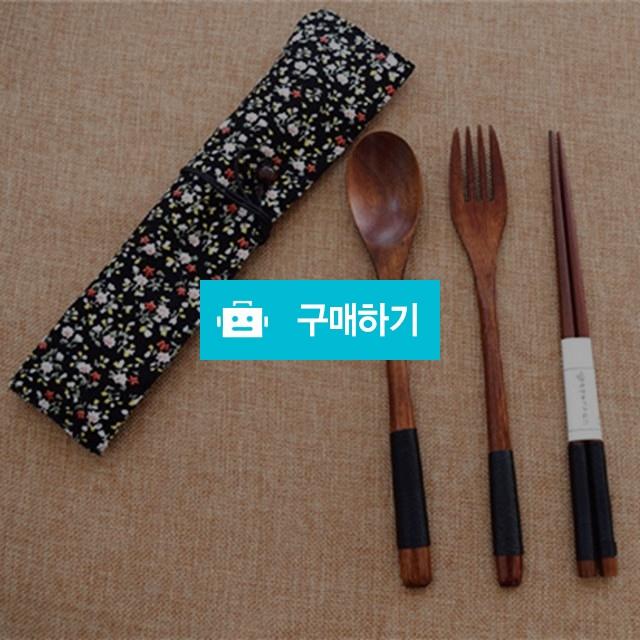 일본 대추나무 옻칠 우드 수저세트(숟가락, 젓가락, 포크)+파우치 / 감성을더하다 / 디비디비 / 구매하기 / 특가할인