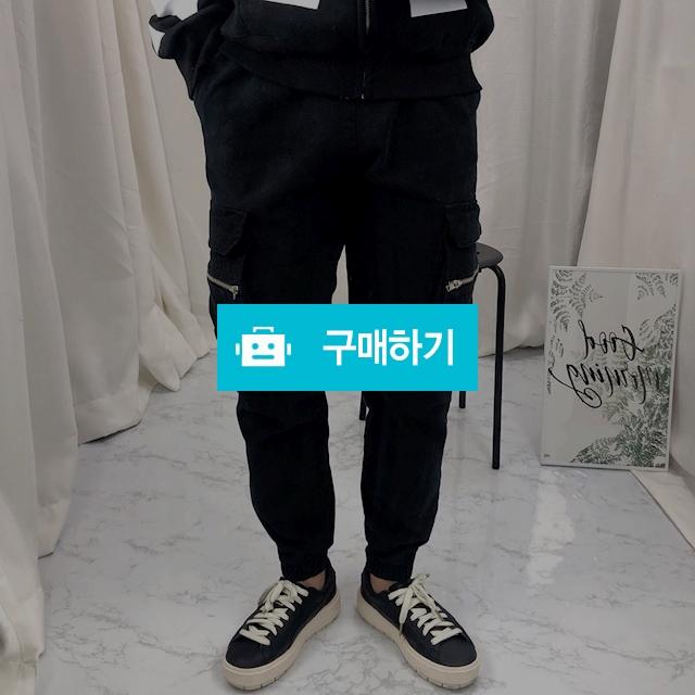 [며니룸] 남자 블랙 스판 허리밴딩 지퍼 카고 조거팬츠 M,L / 유픽 / 디비디비 / 구매하기 / 특가할인