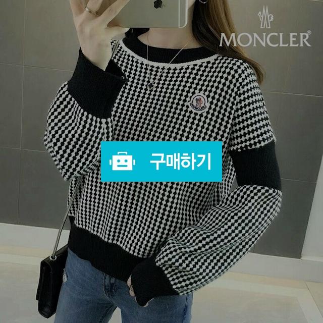 [MONCLER] 몽클레어 밴드니트  / 럭소님의 스토어 / 디비디비 / 구매하기 / 특가할인