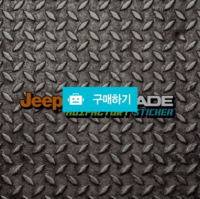 (Upgrade)JEEP/RENEGADE Sticker 3set / huifactoryStore / 디비디비 / 구매하기 / 특가할인