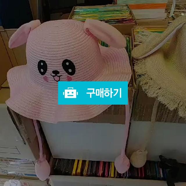 귀쫑긋 귀여운 토끼모자 여름용 / 헐161Soso님의 스토어 / 디비디비 / 구매하기 / 특가할인