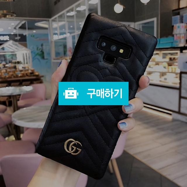 구찌st 갤럭시노트9 케이스 gg케이스 / JINI N CO / 디비디비 / 구매하기 / 특가할인