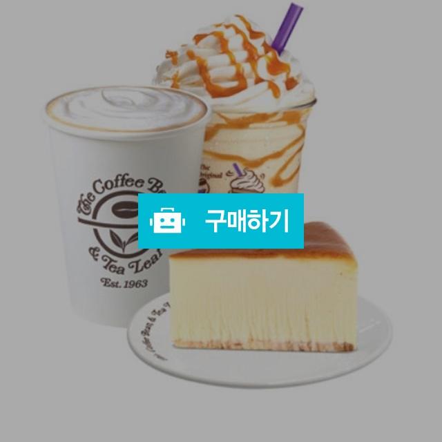[즉시발송] 커피빈 생일 축하해 세트 기프티콘 기프티쇼 / 올콘 / 디비디비 / 구매하기 / 특가할인