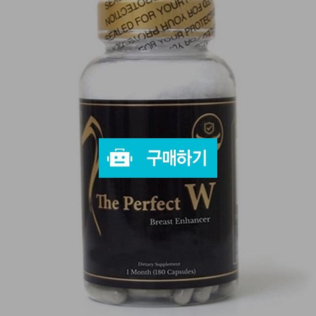 퍼펙트더블유180캡슐×3통 / 0918meihua님의 스토어 / 디비디비 / 구매하기 / 특가할인