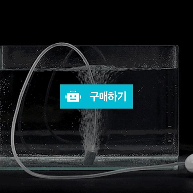 휴대용산소발생기 USB형 수조여과기 낚시기포발생기 기포기 / 댕유마켓님의 스토어 / 디비디비 / 구매하기 / 특가할인