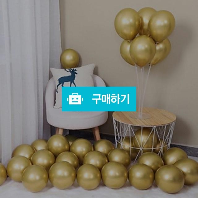 생일파티 프로포즈 이벤트 펄 칼라 버블풍선 / 행복한일만님의 스토어 / 디비디비 / 구매하기 / 특가할인