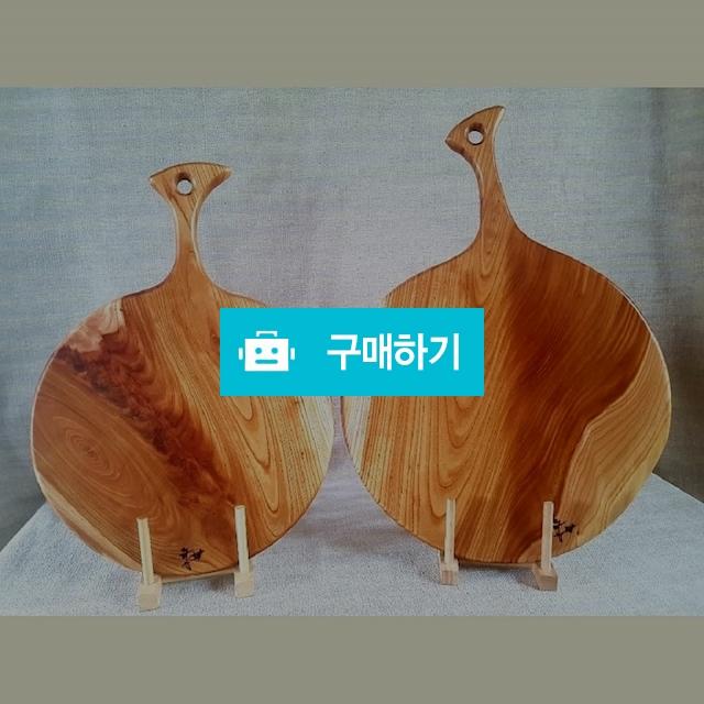 용비늘 느티 빵도마 1개 / 응공공방님의 스토어 / 디비디비 / 구매하기 / 특가할인