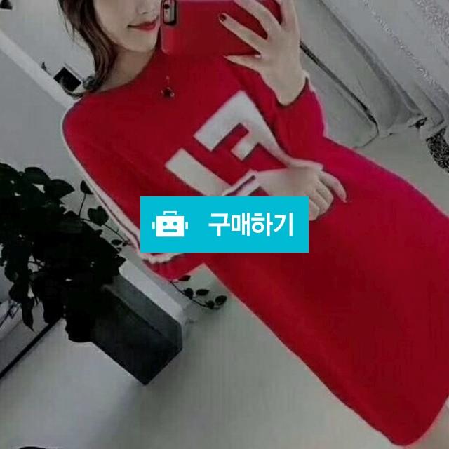 [FENDI] 펜디 두줄니트  / 럭소님의 스토어 / 디비디비 / 구매하기 / 특가할인