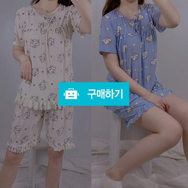 흰둥이 여성 냉장고잠옷 여름잠옷세트 / 프리판다님의 스토어 / 디비디비 / 구매하기 / 특가할인