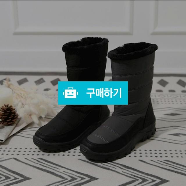 ♡특가 디노 로우앤하프 패딩부츠 / 찌니슈님의 스토어 / 디비디비 / 구매하기 / 특가할인