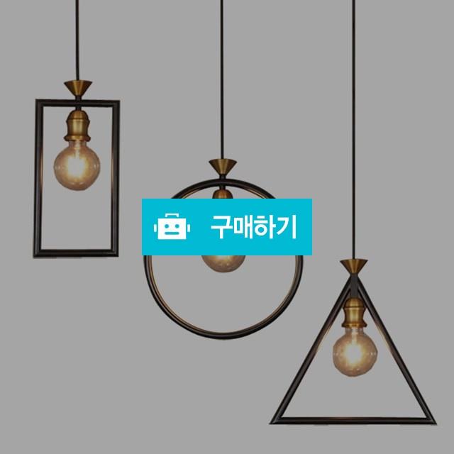 ED 직사각 원형 삼각링1등 펜던트조명 3type/팬던트등/LED식탁등 / 쉿 공동구매 / 디비디비 / 구매하기 / 특가할인