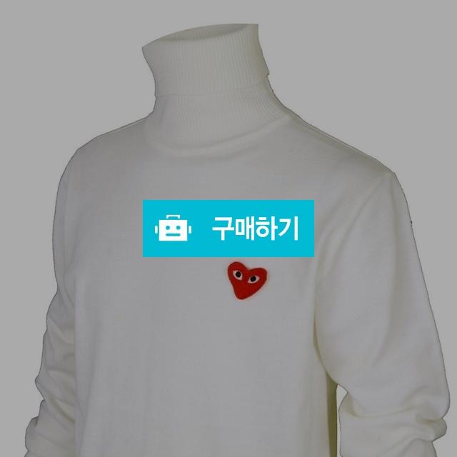 꼼데가르숑 베이직 터틀넥 화이트 / 럭소님의 스토어 / 디비디비 / 구매하기 / 특가할인