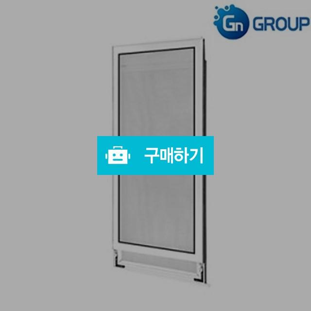 [BS렌탈]제너럴네트GN MEDI 나노방진망(39평이하)/에어컨송풍기능/전체시공 월24,900  / 렌탈인 / 디비디비 / 구매하기 / 특가할인