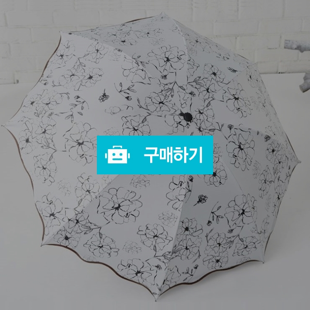 꽃무늬우양산 / 엔젤야옹님의 스토어 / 디비디비 / 구매하기 / 특가할인