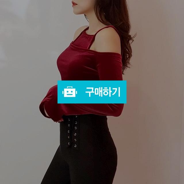 어깨트임 벨벳 오프숄더 티셔츠 / 마이곤 / 디비디비 / 구매하기 / 특가할인
