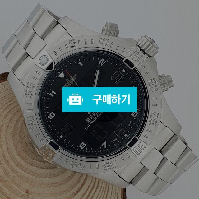 브라이틀링 크로노그래프 EXOSPACE    C1 / 럭소님의 스토어 / 디비디비 / 구매하기 / 특가할인