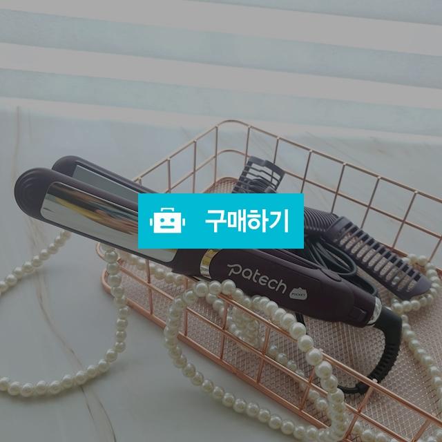 한일 멀티 아이롱 고데기 / 쁘니롱님의 스토어 / 디비디비 / 구매하기 / 특가할인