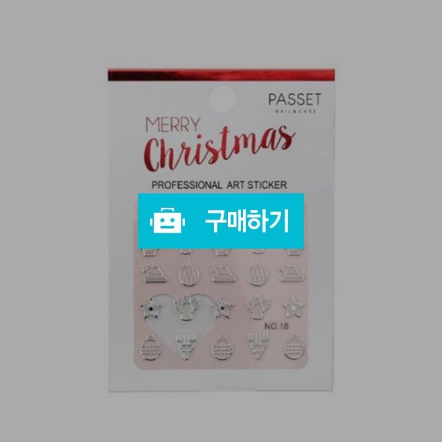 PASSET 파셋 크리스마스 아트 스티커 no.18 / 네일나라님의 스토어 / 디비디비 / 구매하기 / 특가할인