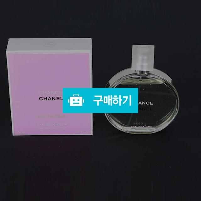 샤넬 샹스 오 후레쉬 향수 / 간지샵(부산지점) / 디비디비 / 구매하기 / 특가할인