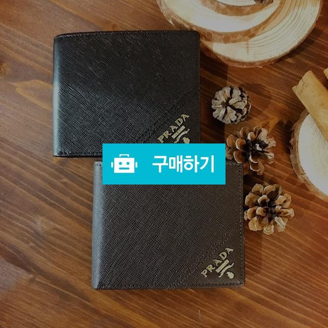 프라다 사피아노 남자 반지갑  / 럭소님의 스토어 / 디비디비 / 구매하기 / 특가할인