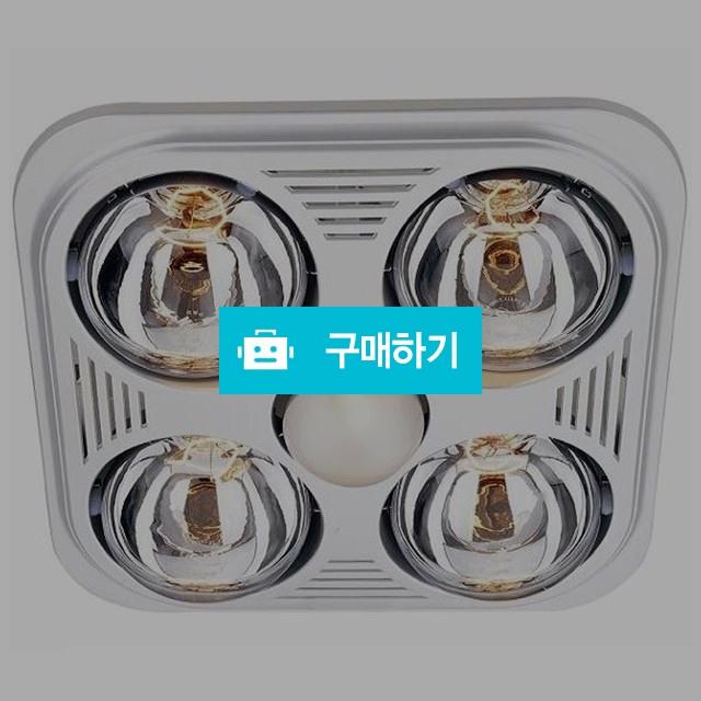 욕실난방기 적외선난방 바스룸마스터 A716R / 감탄스토어님의 스토어 / 디비디비 / 구매하기 / 특가할인