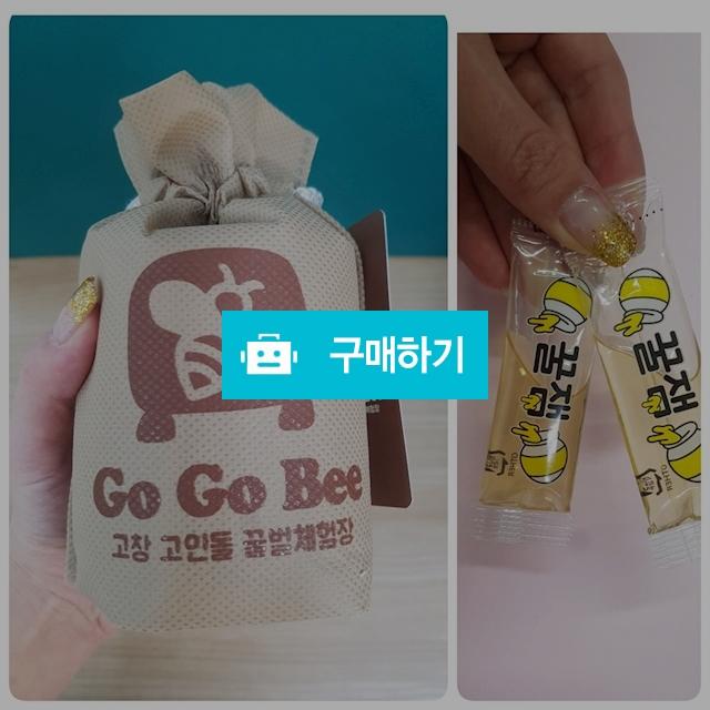 스틱꿀 1파우치(30스틱) / GoGobee의 꿀 / 디비디비 / 구매하기 / 특가할인