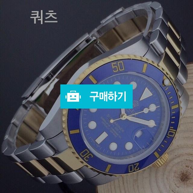 구찌 윤상현 검판 메탈  B2 / 럭소님의 스토어 / 디비디비 / 구매하기 / 특가할인