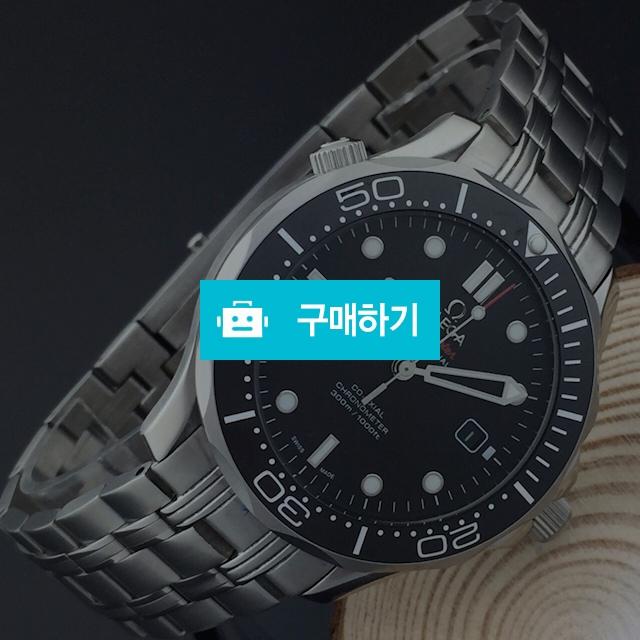 오메가 씨마스터 300 검판 메탈  - B2 / 럭소님의 스토어 / 디비디비 / 구매하기 / 특가할인