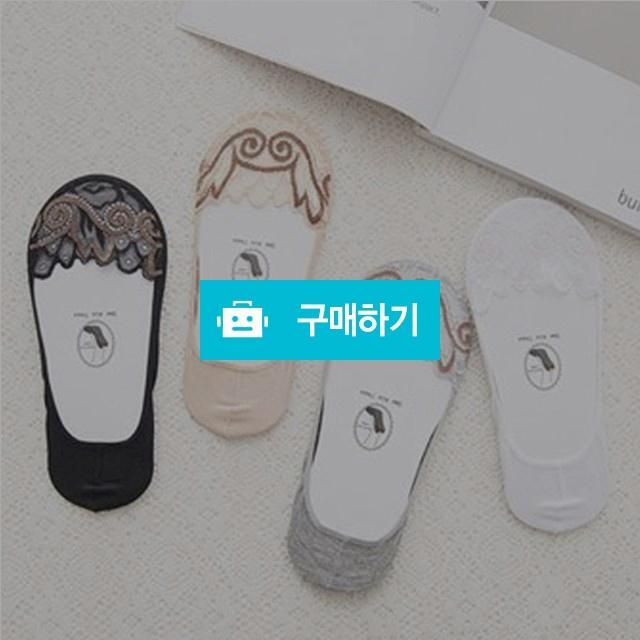 SZ03. 실리콘 엔틱 레이스 포인트 예쁜 여성 덧신 / NANI SHOP / 디비디비 / 구매하기 / 특가할인