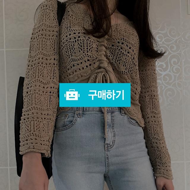 가격실화?! ] 그물셔링니트 - 화이트,베이지 / 리펠리스 / 디비디비 / 구매하기 / 특가할인