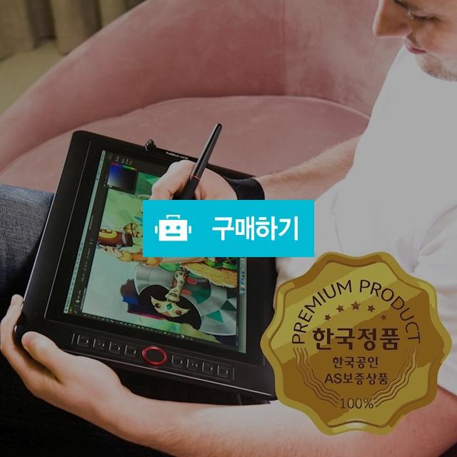 [액정 타블렛]  xp-pen Artist 15.6pro / 산적San / 디비디비 / 구매하기 / 특가할인